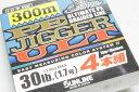 サンライン PEジガー ULT 4本組 1.7号(30lb)-300m【10P03Dec16】
