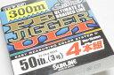 サンライン PEジガー ULT 4本組 3号(50lb)-300m