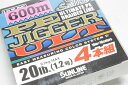 サンライン PEジガー ULT 4本組 1.2号(20lb)-600m