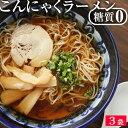 【期間限定1,000円→700円】【タレが選べる!】国産こ