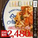 【送料無料】【国産】【8パック】濃厚 豆乳 こんにゃく麺【ヘルシー】【ダイエット】