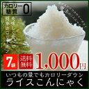 【1000円ポッキリ】[送料無料][お試し1週間]7パック[