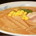 レトルト 味噌こんにゃくラーメン 14食セット【送料無料】