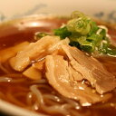 レトルト しょうゆ こんにゃくラーメン シナチク・チャーシュー入り お湯もしくは電子レンジで温めるだけ!