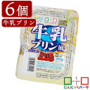 ヨコオデイリーフーズ 牛乳プリン風BIG こんにゃくプリン 蒟蒻 群馬県産 大容量 (280g*6個入)