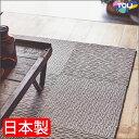 東リ パネルカーペット(家庭用 タイルカーペット) ファブリックフロア スクエア2100 スマイフィール