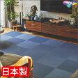 東リ パネルカーペット(家庭用 タイルカーペット) ファブリックフロア テキスタイルフロア 7000