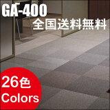 �����륫���ڥåȡ�����̵���۷�¡���� �����륫���ڥå� GA400����� 50��50