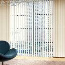 Home Decor, Bedding, Shelves - 縦型ブラインド コルト 標準 羽幅100mm 幅321cm〜360cm×丈341cm〜380cm バーチカルブラインド TOSO