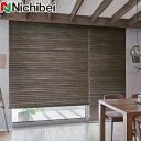 木製ブラインド ウッドブラインド クレール50F(ラダーテープ) ループコード式 ライトフィール ニチベイ 幅43〜80cm×丈221〜240cm