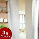 ニチベイ アコーディオンドア やまなみ エコー 規格品 テヒード 幅200cm×丈180cm アコーディオンカーテン パネルドア アコーディオンドア オーダー
