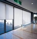 ロールスクリーン ニチベイ 平織りミディアム ロールカーテン 幅201~240cm×丈10~49cm