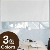 【トーソー(TOSO) ロールスクリーン カイト グリーンガード 幅30〜50cm×丈121〜160cm