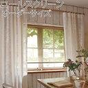 トーソー(TOSO) ロールスクリーン 小窓タイプ ハルカ シースルー 幅30〜50cm×丈161〜200cm