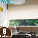 トーソー(TOSO) ロールスクリーン 小窓タイプ リペレント TR-4183~TR-4190 幅10~29cm×丈81~120cm