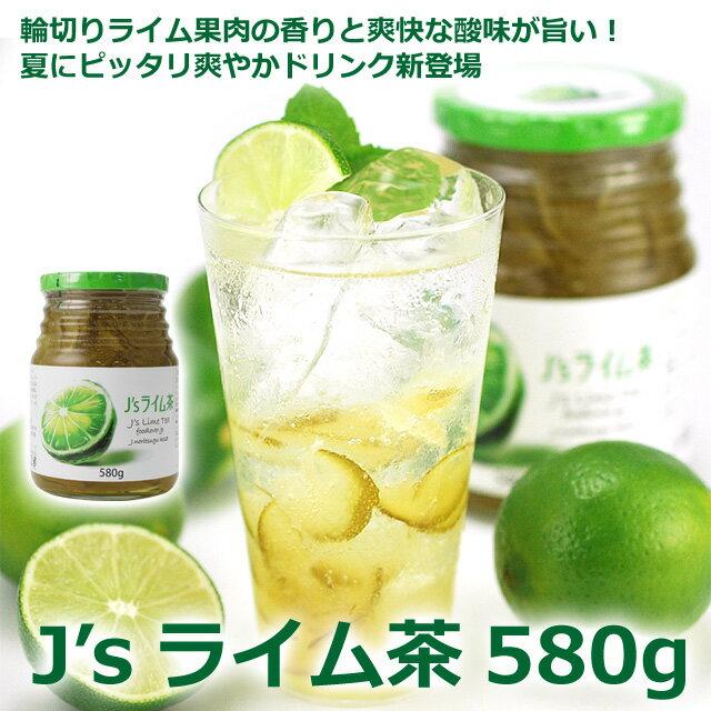 料理研究家・J.ノリツグさんプロデュースJ's ライム茶580g(プロが選んだライム茶580g瓶入り)