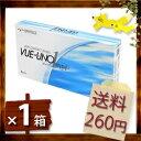 【10ポイント付】定形外対応!4箱まで送料260円!ビューノI