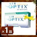 【10ポイント付】酸素のシャワーをあなたに・・・乱視用にも快適さをアルコン エアオプティクス乱視用