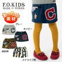 ショッピングF.O.KIDS F.O.KIDS(エフオーキッズ)★シャギースカート(90〜140)