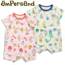 baby ampersand(アンパサンド)★鳥とサボテン柄ロンパス(60〜80cm)