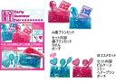【単品での購入は不可となります】《非売品》新作 お買い上げブランド関係なく税込み35000円お買い上げでプレゼントRONI歯ブラシ&コスメセット