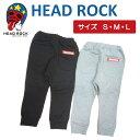 【セール】【2017秋冬】HEAD ROCK(ヘッドロック) Onedayサルエルパンツ サイズS(150〜160) M L