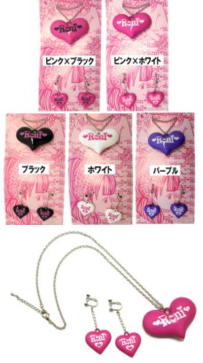 【単品での購入は不可となります】《非売品》RONIネックレスとイヤリングセット RONI商品お買い上げ30000円以上でプレゼント
