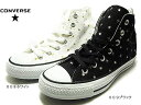 [50% OFF! as follows deep-discount half price!] [converse ALL STAR CROSS HI] [Converse all-stars cross high] 008 009 1B white 1B black which have lady's men sneakers higher frequency elimination extreme popularity emboss print 29cm 30cm