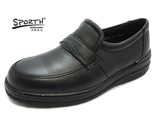 Father's day gifts in the loafers SPH 5072