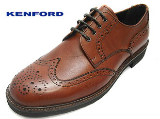 Most popular back in stock KB84 Brown wing tips