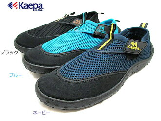 In 2013, the rest came back again this year only a few! Water shoes! Mens size water shoes Aqua shoes mens KP-00420