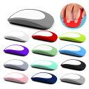 Apple Mac MagicMouse / MagicMouse 2 カバー 保護ケース 衝撃吸収 おしゃれ Apple Magic Mouse ケース シリコン 柔軟 アップル マジック マウス ケース 傷防止 薄い ソフト マウス カバー かわいい 手に馴染みやすい 8色選択 おすすめ