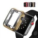 Apple Watch Series 6/5/4 Apple Watch SE ケース/カバー メッキ 40mm TPU メタル調 鏡面加工 アップルウォッチ4 ソフトカバー
