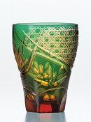 東洋佐々木ガラス【彩花切子 タンブラー 355ml (緑) HG210-15GR】マイグラス ロックグラス グラス タンブラー 焼酎グラス 緑色 ご贈答 ギフト プレゼント 父の日