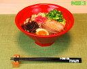 美濃焼 昭和製陶 日本製【赤釉八角6.3丼】丼ぶり鉢 どんぶり 赤い食器 ラーメン うどん そば サラダボール 赤い食器