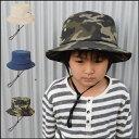 【SALE】【5千円以上送料無料】Basic Adv Hat(GRIN BUDDY) 帽子 キッズ 子供 男の子 女の子 アドベンチャーハット ハット あご紐