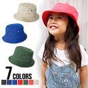 【ゆうパケット送料無料】シンプルなバケットハット「Funtime Bucket Hat」(GRIN BUDDY)