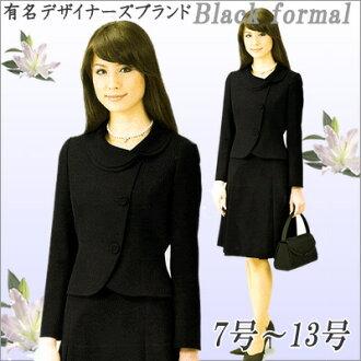 ☆ compatible ☆ ensemble suits /yukiko hanai