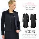 ブラックフォーマル アンサンブル ワンピース ファッション