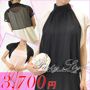 Shawl collar short sleeves party bolero size: 9 /11