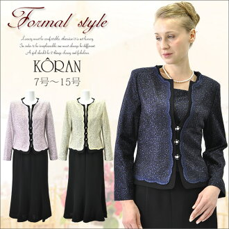 Ladies formal suits
