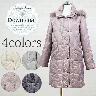 レディースダウンコートミセスファッション outer beige grey Pink Purple