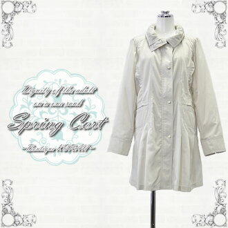 Ladies coat volutmneckdesign spring coat size m, L color / sand beige