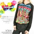 Desigual デシグアル レディース ジャケット 羽織 ミセス ファッション【サイズ /S/M/L/XL】【ブラック】【56E29H4】