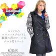 Desigual デシグアル レディース トレンチコート エスニック ミセス ファッション【サイズ /M/L/XL/XXL】【ブラック】【56E29M8】
