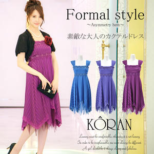 Wedding / party / wedding reception party / maternity / ドレスロング dress color-black / silver / シャパンゴールド / blue / purple / lavender / pink