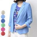 メッシュ生地 9分袖 テーラードジャケット レディース ミセス ファッション 婦人服 ミセス 40代