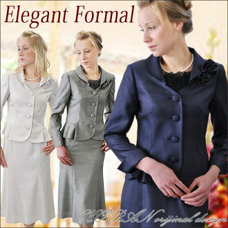 Ladies formal suits for adorns