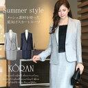 レディース夏物スーツ サマースーツ ミセス仕事 ビジネス オフィススーツ キャリア 40代 50代 タイトスカート 小さいサイズ 大きいサイズ【koran01】