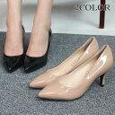 2色エナメル靴 ヒール 7cm パンプス レディース シューズ パンプス エナメル ハイヒール エナメル パンプス 靴 レディース パンプス ブラック ポインテッドトゥ 靴 レディース 美脚 ポイントトゥ シューズ エナメル パンプス ポインテッド 背伸び 靴 パンプス ヒール7cm VOCE